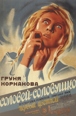 "Boris Alexandrovich Zelensky. ""Grunya Kornakova (Nightingale, solovushka)"". Dir. N. Eck"