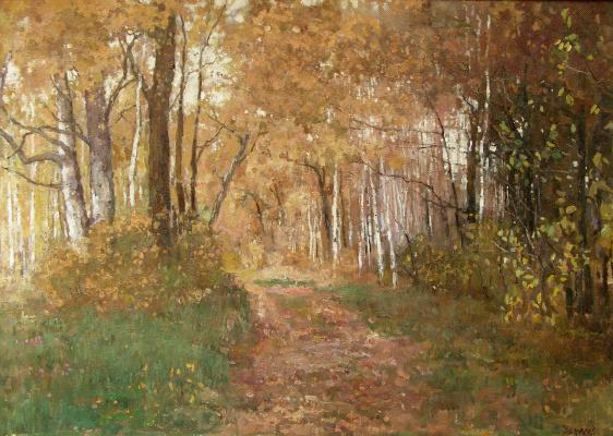 Boris Petrovich Zakharov. The gold of autumn.