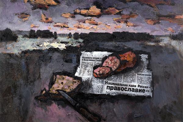 Оскар Яковлевич Рабин. Облака, колбаса и православие
