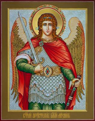 Alexander Alekseevich Zubko. Holy Archangel Michael