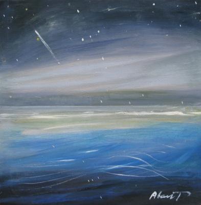 Yuri Vasilyevich Kozyrev (Avant). Earth-Ocean