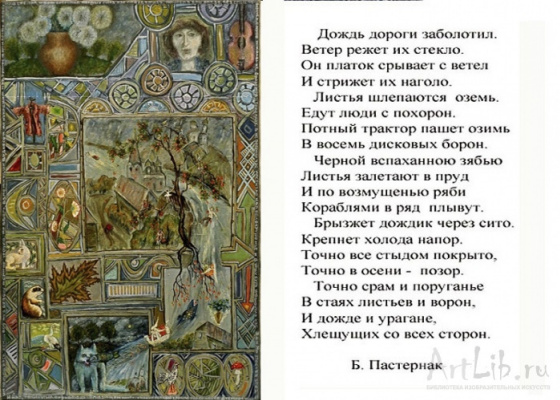 Zoya Grigoryevna Yaremenko (YarkO). We were going to the circus