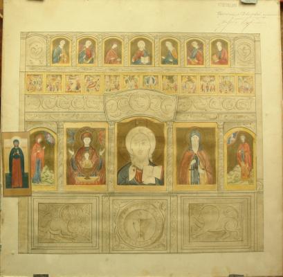 Проект иконостаса в Часовню Давида Серпуховского в Талеже