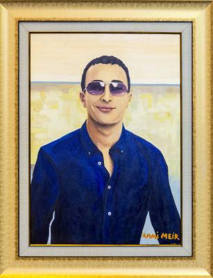 Rami Meir. Son's duty