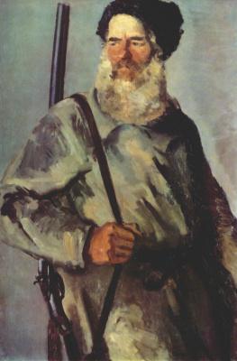 Sergey Vasilyevich Gerasimov. Collective farm watchman