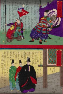 """Tsukioka Yoshitoshi. Diptych: Shogun Hidetada. Shogun Iemitsu. A series of """"15 generations of the Grand family tree of the Tokugawa"""""""