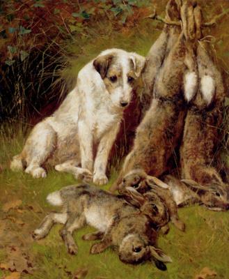 Артур Уордл. Добыча охотника