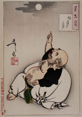 "Tsukioka Yoshitoshi. Enlightening the moon. From the series ""100 aspects of the moon"""
