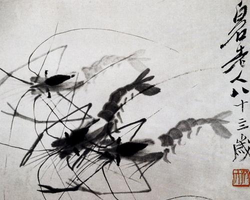 Qi Baishi. Shrimp