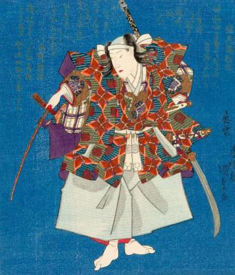 Utagawa Kunisada. The Kabuki actor Ichikawa, Danjuro VIII in the image of a warrior with a sword and a whip
