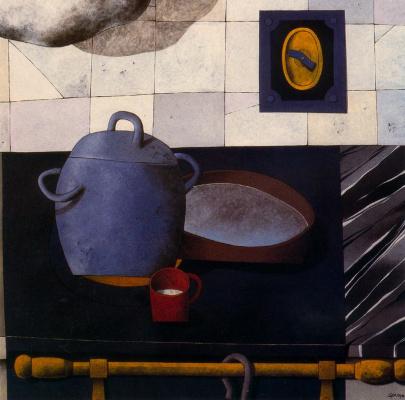 Мануэль Сьерра. Завтрак