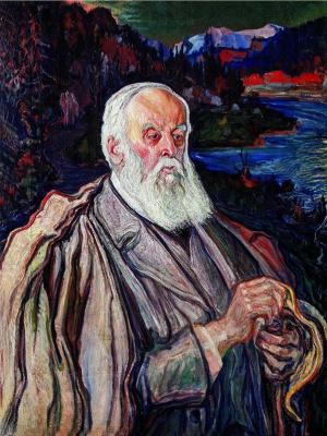 Алексей (Олекса) Новаковский. Portrait of Sylvester Golubovsky
