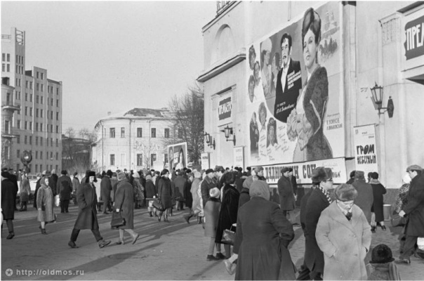 Historical photos. Movie posters at the Khudozhestvenny movie theater in Moscow