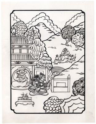 Balto Lyksokov. Illustration