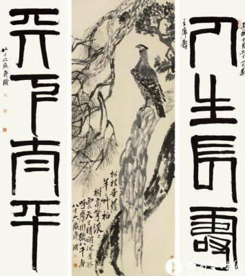 Qi Baishi. Eagle on a pine tree