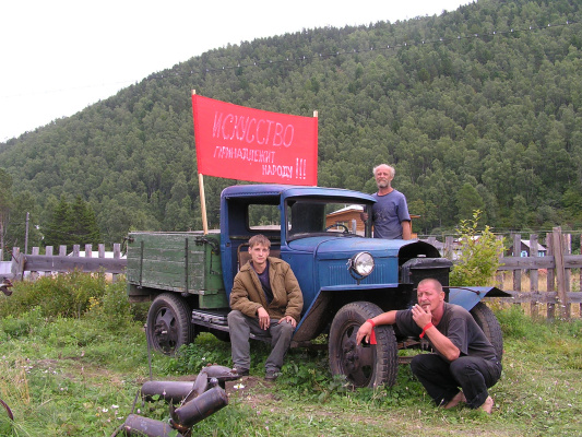 Valery Mikhailovich Filipski. ...Cross the pad in Listvyanka village. Baikal.