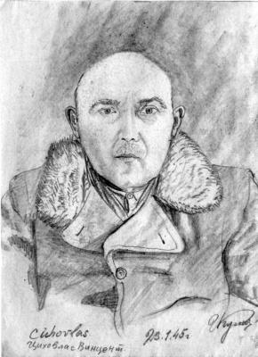 Иван Яковлевич Кузнецов. Немецкий бюргер Циховлас Винцент