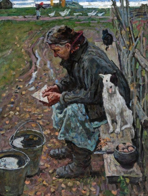 Sergei Petrovich Tkachev. Autumn of 1941. A letter from the front