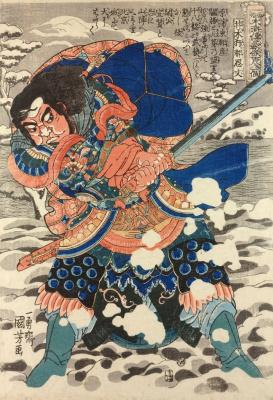 """Utagawa Kuniyoshi. Hao Sivan. God is the Keeper. 108 heroes of the novel """"water margin"""""""