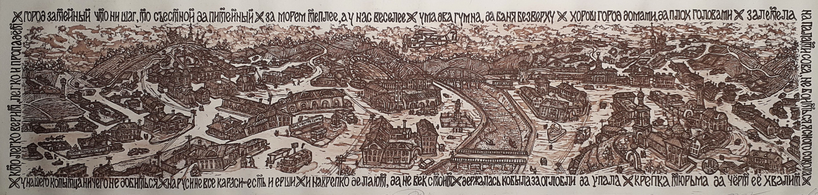 Igor Alexandrovich Chernyshov. THE USSR. 70s Province