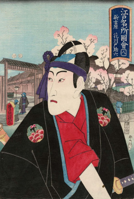 "Utagawa Kunisada. Shin-Isiwara: Actor Ichikawa, Danjuro VIII in the role Hakamada-but Sukeroku. A series of ""Portraits and famous places in Edo"""