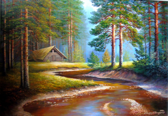 Cvetlan Vasilyevna Prilutskaya. Taiga stream
