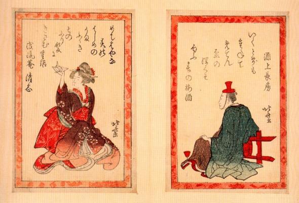Кацусика Хокусай. Портрет поета