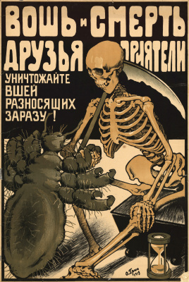 Oscar Petrovich Grune. The louse and death are friends. Destroy lice carrying infection