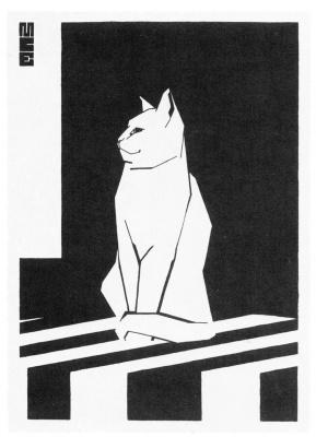 Мауриц Корнелис Эшер. Белый кот
