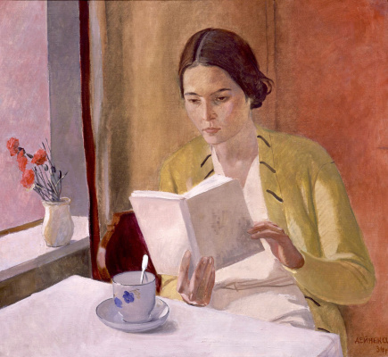 Alexander Alexandrovich Deineka. Portrait of a girl with a book