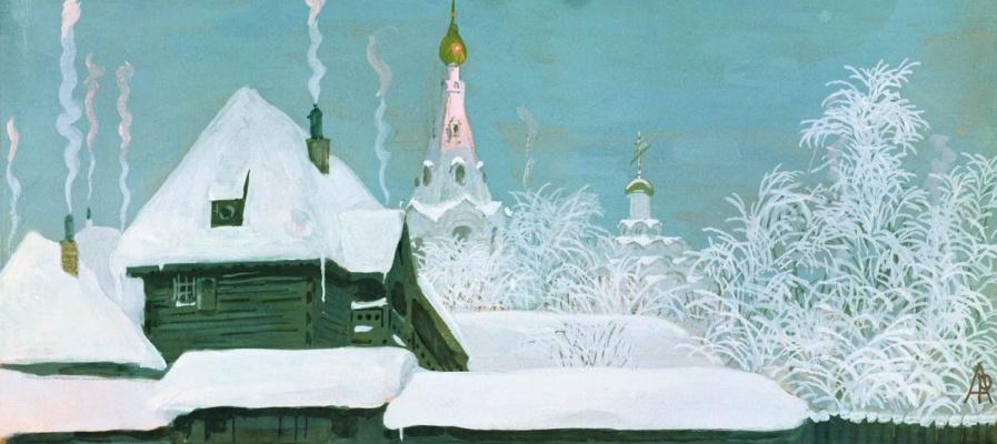 Andrei Petrovich Ryabushkin. Winter morning. 1903