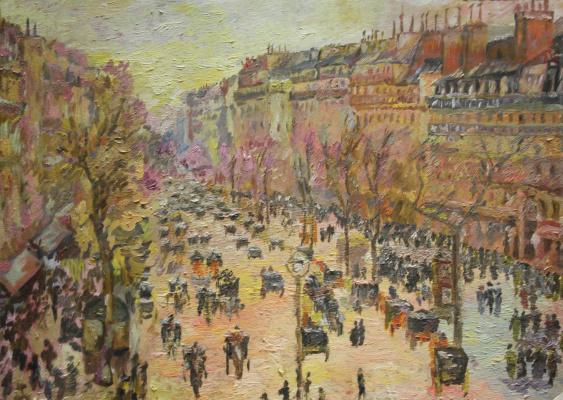 Vsevolod Chistyakov. Paintings To Buy In St. Petersburg, Paris Attractions Landscape