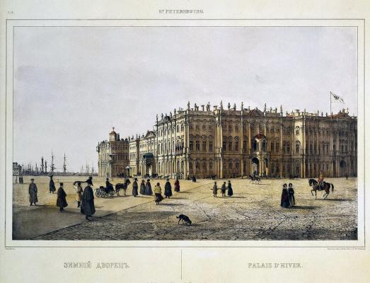 Фердинанд-Виктор Перро. Вид Зимнего дворца со стороны Адмиралтейства