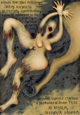 Vladimir Ilyich Zhukovsky. Illustration for a fairy tale 7