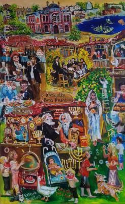 Evelina Юрьевна Beketova. Kiev Jewish