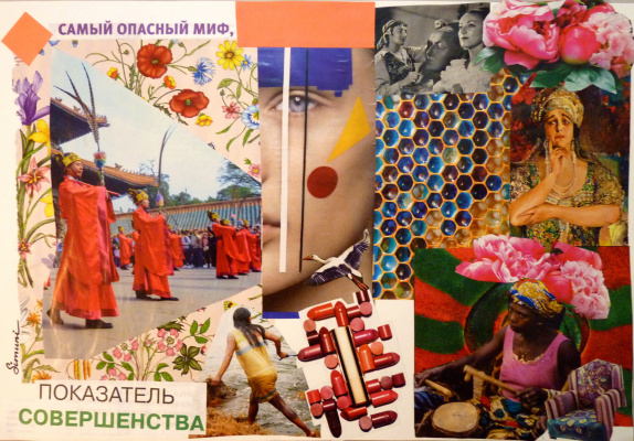 Ekaterina Alekseevna Simuni. Collage number 4