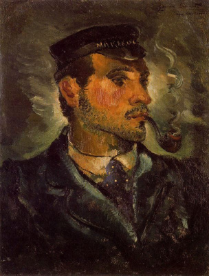 Хенаро Лахуерта. Портрет