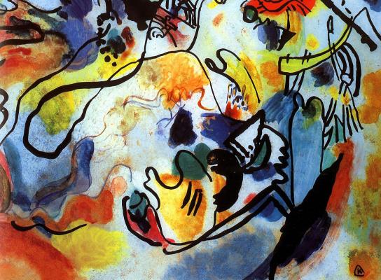 Wassily Kandinsky. The final judgment