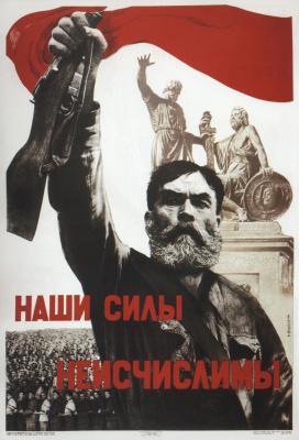 Виктор Борисович Корецкий. Наши силы неисчислимы!