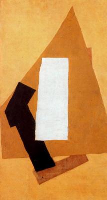 Пабло Пикассо. Геометрические фигуры