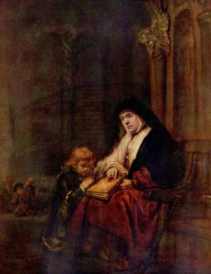 Виллем Дрост. Тимофей и его бабушка
