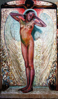 Алексей (Олекса) Новаковский. Awakening. On the background of the crucifix