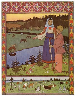"Ivan Yakovlevich Bilibin. Sister Alyonushka and brother Ivanushka. Illustration for the fairy tale ""Sister Alyonushka and brother Ivanushka"""