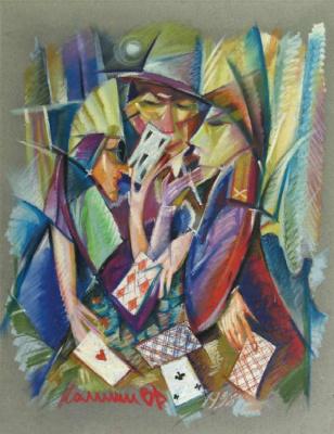 Вячеслав Васильевич Калинин. Покер. 1998  смешанная техника