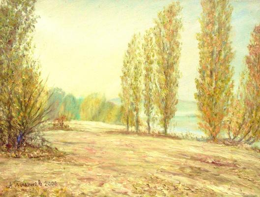 Александр Пыльнев. Осень. Туман