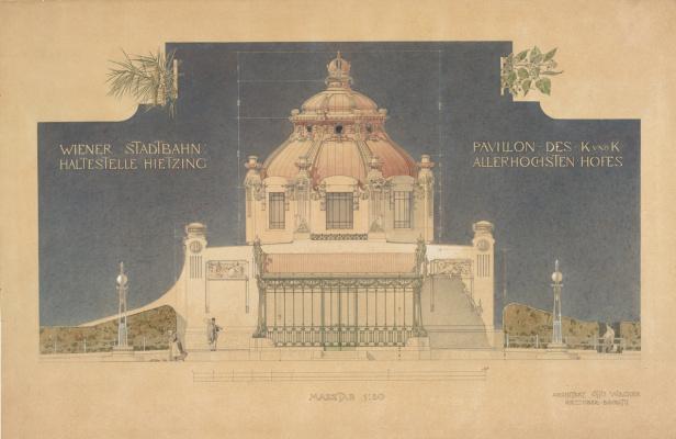 Otto Koloman Wagner. Vienna Stadtbahn Palace Pavilion in Hitzing
