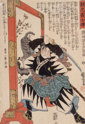 Utagawa Kuniyoshi. 47 loyal samurai. Tokuda Magodo Shigemori, lurking behind a high screen with the image of a bird