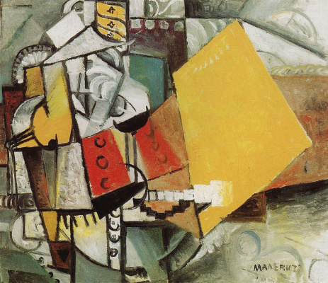 Kazimir Malevich. Guardsman