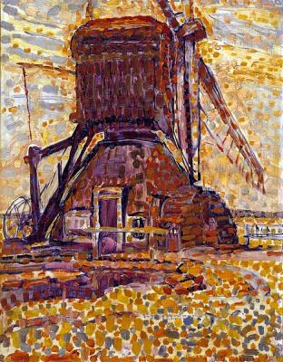 Piet Mondrian. Mill store