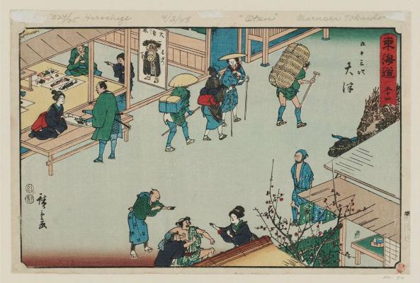 Utagawa Hiroshige. Otsu Station